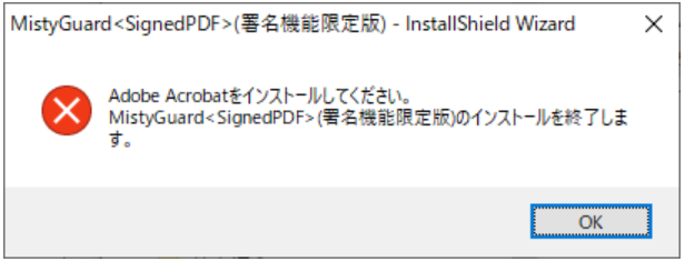 PDF署名プラグインのソフトをダウンロードする【電子定款認証】